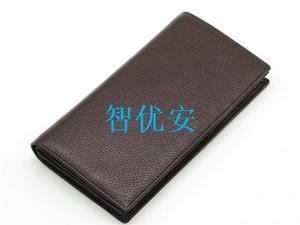 屏蔽钱包ZYA-N701