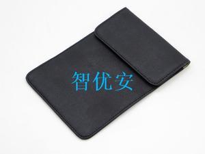 信号屏蔽袋ZYA-604